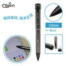 OBIEN 2.0mm 超細高感度主動式觸控筆 ( 電池式 )