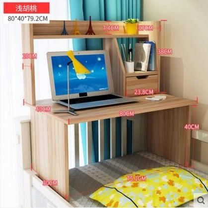 億家達床上電腦桌宿舍簡易筆記本桌大學生懶人桌學習桌書桌小桌子(主圖款)