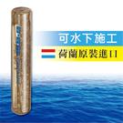 B+BTec化學錨栓化錨 化學安卡藥劑錨...
