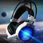 電競耳機重低音震動發光網吧耳麥潮USB有線 聖誕禮物【快速出貨優惠兩天】