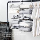 北歐風懸掛式收納架 2入組 【OP生活】快速出貨 衣服收納 置物箱 整理箱 收納櫃 收納盒