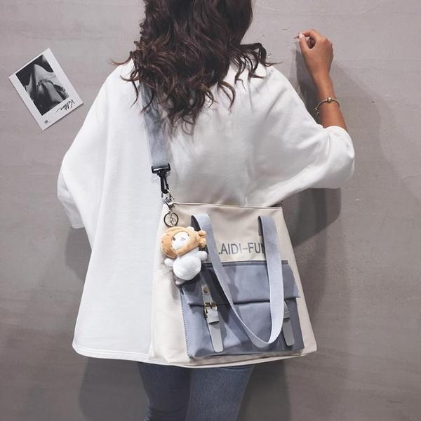 大容量帆布包包女2020新款可愛日系單肩大包百搭學生上課斜挎書包 【全館免運】