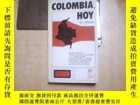 二手書博民逛書店COLOMBIA罕見:HOY(2a Edicion)(西語原版書