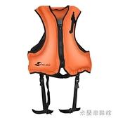 浮力背心 成人兒童浮潛救生衣浮力馬甲背心帶腿帶充氣可折疊便攜安全潛水 快速出貨