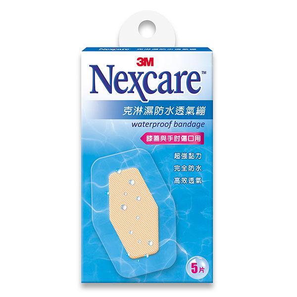 3M-克淋濕防水透氣繃 (膝蓋與手肘專用) 5片/包【美十樂藥妝保健】