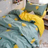 床包組 夏季北歐風休閒時尚鴨梨四件套可愛卡通梨子學生寢室三件套LB20525【3C環球數位館】