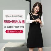 【新年鉅惠】大碼女裝胖妹妹胖MM2018春裝新款仙女微胖連衣裙遮肚子顯瘦200斤