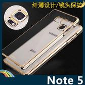 三星 Note 5 N9208 電鍍PC隱形手機殼 硬殼 透明背殼 高透輕薄 防刮防水 保護套 手機套 外殼