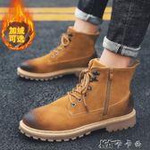 冬季馬丁靴男潮百搭中筒皮靴軍靴英倫大黃沙漠高筒工裝靴 卡卡西