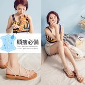 Ann'S 3M水洗牛皮-時髦蛇紋顯瘦曲線寬版平底涼鞋-米杏