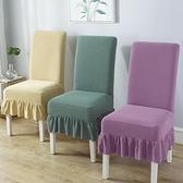 椅套 椅子套罩酒店凳子套萬能餐桌椅墊靠背一體四季通用加厚座椅套家用【快速出貨】