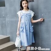 女童洋裝夏裝2021年新款夏季15洋氣胖女大童裝女孩夏天兒童裙子 蘇菲小店