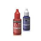 雄獅 原子印油 連續印章補充液(NASI-R紅/NASI-B藍) 15ml / 瓶