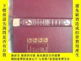二手書博民逛書店IN罕見THE PUBLIC INTEREST Volume 1
