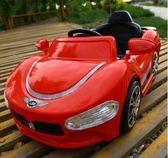 兒童電動車四輪玩具車可坐人充電帶遙控寶寶女孩男孩可坐小孩汽車jy【快速出貨八折下殺】
