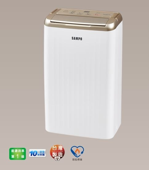 ★退貨物稅 500 元★*~新家電錧~*【SAMPO 聲寶 AD-WB712T】空氣清淨除濕機