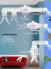 通風扇 米風圓形管道風機6寸4寸 8抽風機200油煙衛生間強力靜音150換氣扇 【晶彩生活】