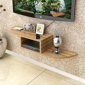 客廳置物架 臥室創意電視機頂盒架子客廳電視柜壁掛路由器架隔板 df10673【大尺碼女王】
