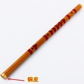 本色銅皮線簫豎笛子 43公分 民族樂器蕭