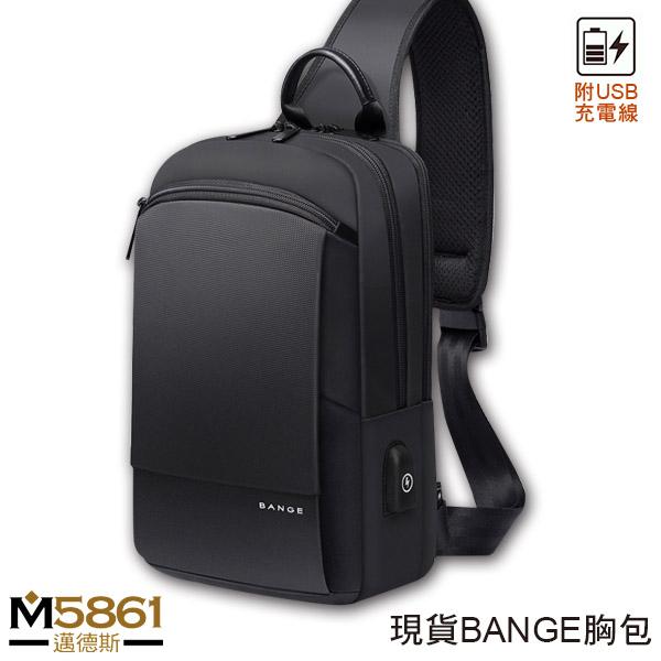 【男包】胸包 BANGE 男胸包 斜跨包 後背包 /黑