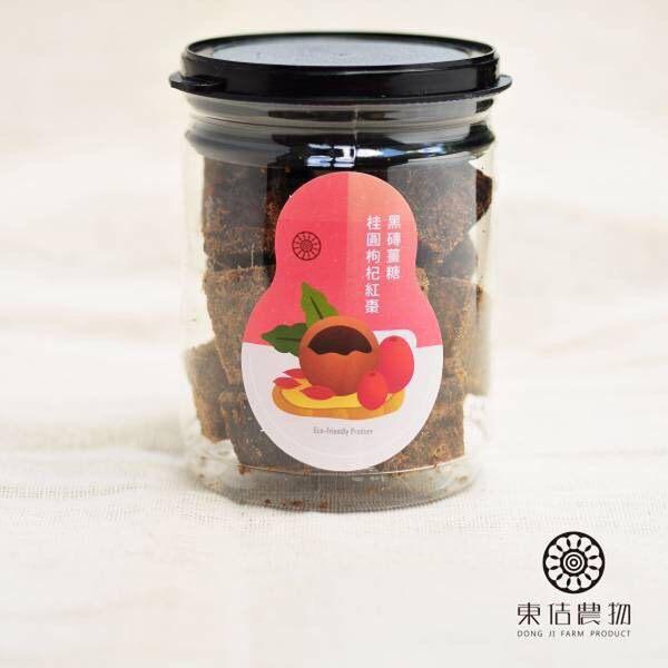 【農漁會超市中心】東佶農物桂圓枸杞紅棗黑磚薑糖2罐(每罐250g)(含運)