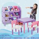快速出貨DELSUN 兒童玩具收納架+兒...