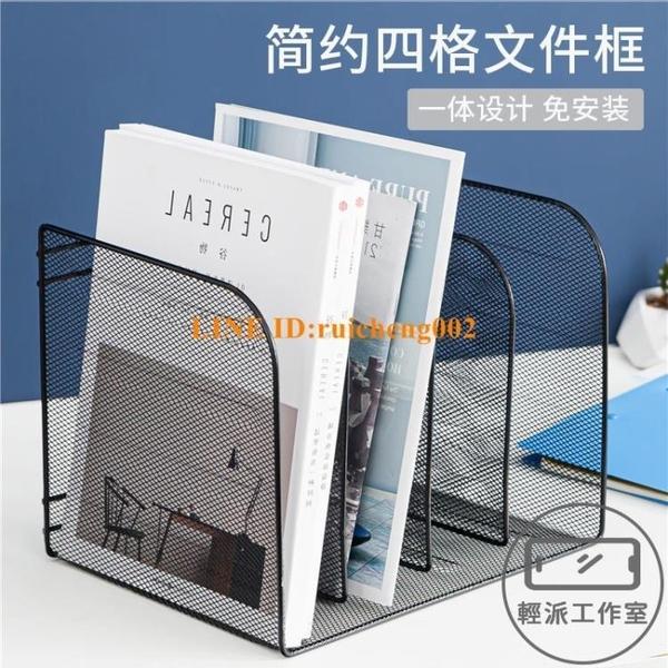 金屬鐵網簡易文件架資料文件夾整理收納架立式書架辦公室桌面多層鐵質檔案盒【輕派工作室】