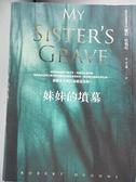 【書寶二手書T8/翻譯小說_BHQ】妹妹的墳墓_羅伯。杜格尼