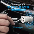 PowerJoy 30瓦雙孔USB-C極速車充 防撞防火材質 30W 防過載 防過充 防過壓 防過熱