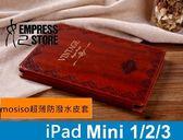 【妃航】 韓國 MOSISO 經典懷舊 iPad Mini 1/2/3 超薄 休眠 喚醒 防潑水 保護殼