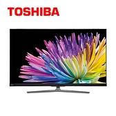 TOSHIBA 東芝 55吋4K聯網QLED液晶電視 55U8000VS **免運含基本安裝**