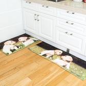 地墊 廚房長條防油防水家用吸水腳墊浴室防滑墊子進門門口臥室地毯
