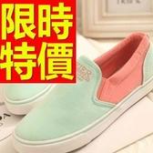 帆布鞋-有型經典平底韓版女休閒鞋3色53u58【巴黎精品】