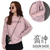 EASON SHOP(GW9923)實拍撞色英文字母印花反車線設計圓領長袖素色棉T恤女上衣服落肩寬鬆打底內搭衫粉