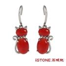 Aka紅珊瑚耳環-優雅貓咪-唯一精品 石頭記
