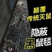 老鼠貼超強力粘鼠板滅鼠神器捕鼠魔毯沾抓老鼠夾藥捕鼠器黏鼠家用