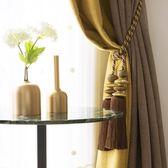 窗簾綁帶 北歐創意窗簾綁帶一對裝流蘇裝飾帶 綁繩子扎束系帶配件客廳飄窗 生活主義