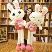 兔子毛絨玩具兒童玩偶女生睡覺抱枕少女心超萌布娃娃女孩可愛公仔WY【快速出貨八折優惠】