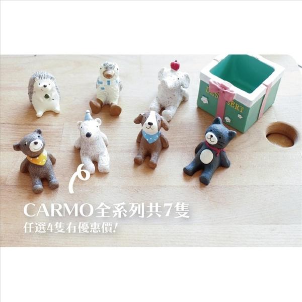 CARMO仰望天空小動物微景觀公仔(單入)【B01001】