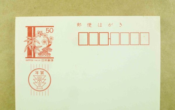 【震撼精品百貨】Hello Kitty 凱蒂貓~3入明信片-粉兔子
