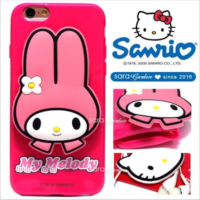 官方授權 三麗鷗 Sanrio 美樂蒂 Melody 立體 公仔 集線器 iPhone 6 6S Plus HTC 10 X9 手機殼 軟殼【大頭桃】