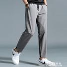 2020新款冰絲褲子男士夏季超薄款彈力速幹寬鬆直筒休閒長褲潮【果果新品】