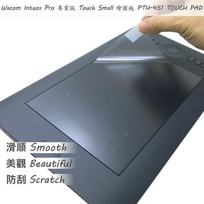 【Ezstick】Wacom Intuos Pro PTH-451 繪圖板 TOUCH PAD 抗刮保護貼