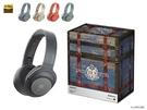 SONY WH-H900NMH 無線降噪耳罩式耳機 魔物獵人特別版 WH-H900N 公司貨