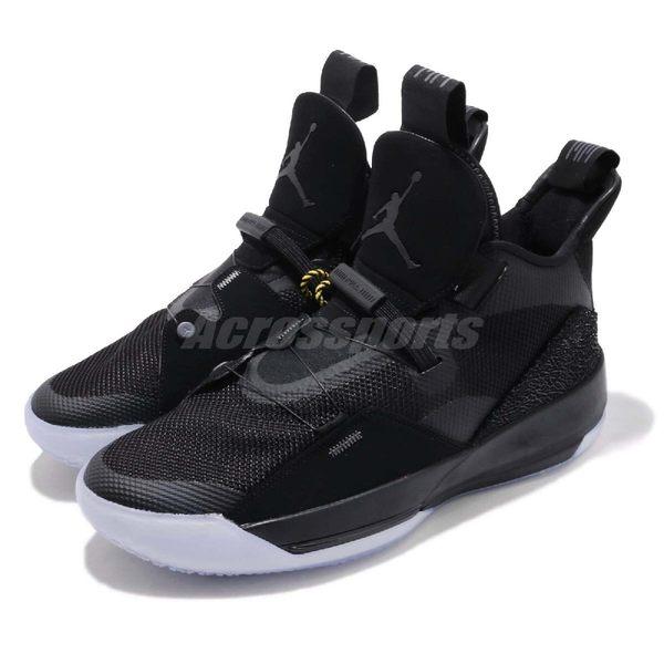 the best attitude 78f48 187cd Nike Air Jordan XXXIII PF 黑果凍底喬丹33代男鞋籃球鞋Blackout