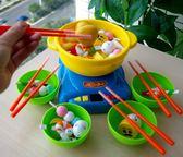火鍋仿真廚房益智早教練習筷男孩女孩過家家夾夾樂兒童玩具禮物 東京衣櫃