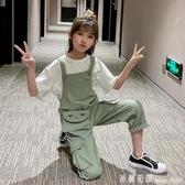 女童吊帶褲中大童韓版兒童工裝褲子寬鬆洋氣春裝小女孩網紅套裝潮