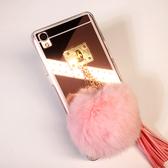 三星Note3 Note4 Note5手機殼模特愛用獭兔毛球流蘇蘋果6S iPhone6plus 5.5 4.7 5S