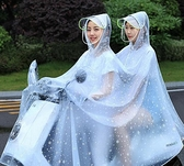 現貨 電動摩托車雨衣遮臉雙人男女成人騎行電瓶車時尚透明母子防水雨披 【全館免運】