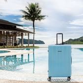 NaSaDen 29吋超輕行李箱-新無憂系列-9色可選新無憂系列-基維特藍